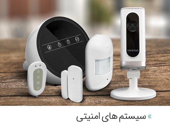 سیستم های امنیتی _ دوردید تک