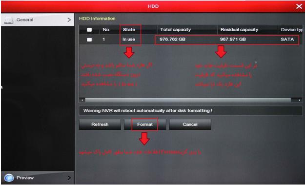 هارد HDD