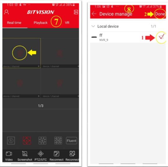 انتقال تصویر از راه دور از طریق p2p | نصب اپلیکیشن bitvision