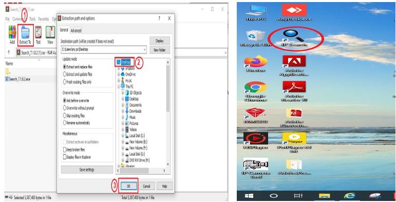 نصب نرم افزار ip search در وب سایت لانگسی longse