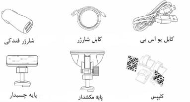 تجهیزات جانبی دوربین خودرو WR1