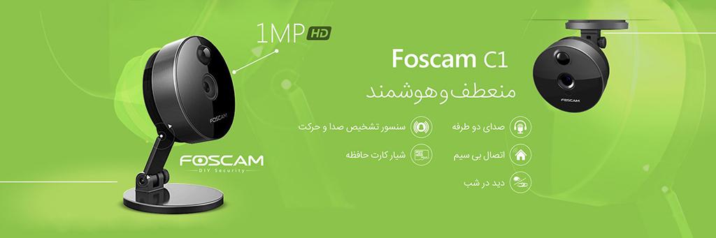 slider-1-foscam