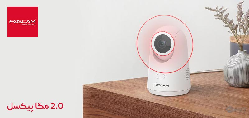 فروش دوربین مداربسته فوسکم مدل x2