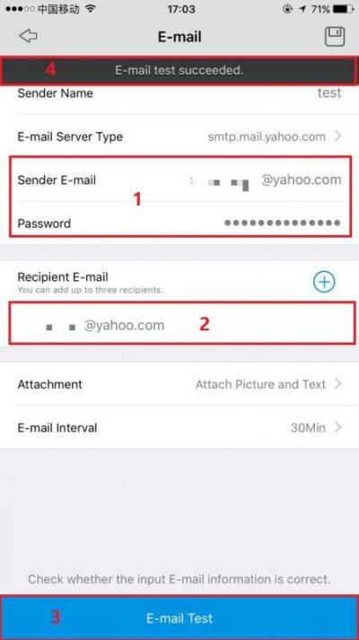آموزش مرحله به مرحله راه اندازی حساب کاربری Yahoo mail در برنامه Reolink