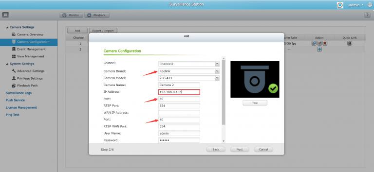 آموزش مرحله به مرحله اضافه کردن دوربین های Reolink به QNAP