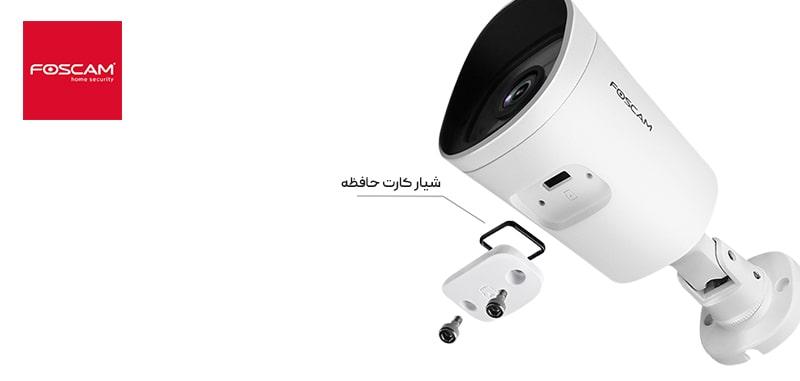 خرید دوربین تحت شبکه فوسکم G4P | لیست قیمت دوربین تحت شبکه foscam مدل G4P
