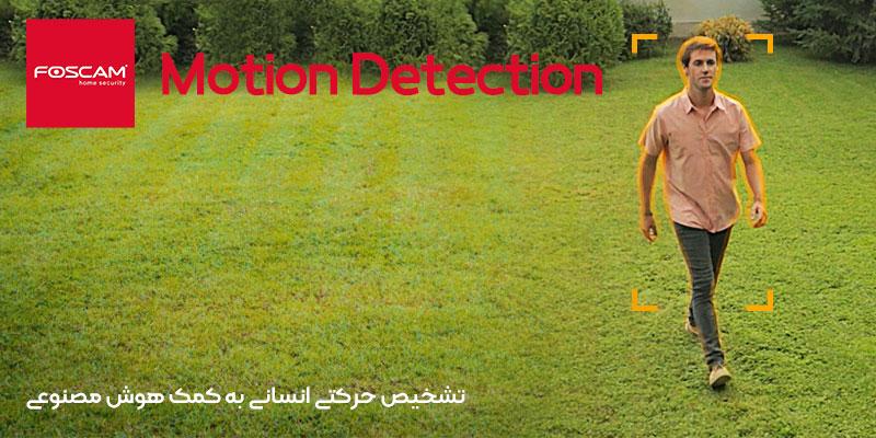 خرید فروش سیستم امنیتی فوسکم مدل FN7104W-B4