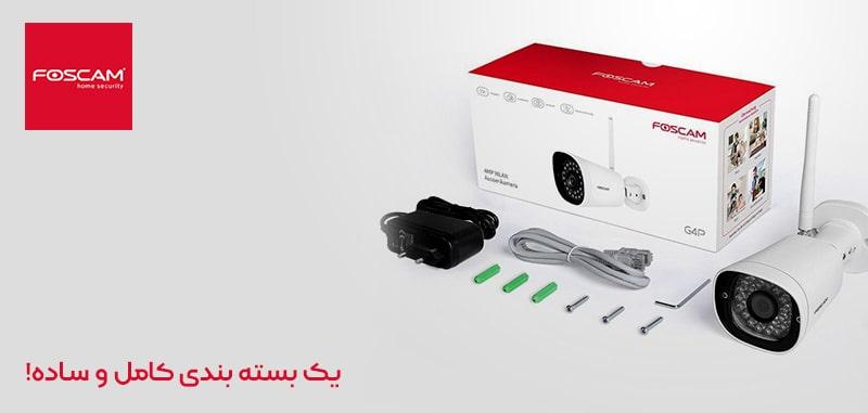 خرید دوربین تحت شبکه فوسکم G4P | لیست قیمت دوربین مدابسته تحت شبکه foscam مدل G4P