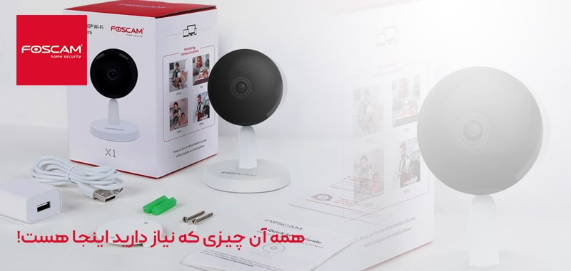 خرید دوربین تحت شبکه foscam مدل X1 | قیمت دوربین تحت شبکه فوسکم foscam