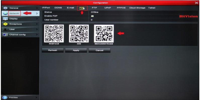 راهنمای تنپیمات سرویس p2p برای انتقال تصویر بسته امنیتی XVRDA2108HD8MB500